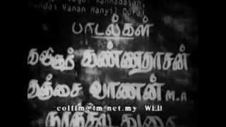 Punitha ANTHONIYAR Tamil Movie-1