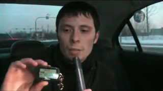 Тест автомобильных сигнализаций