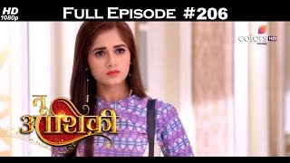 Tu Aashiqui - 22nd June 2018 - तू आशिकी  - Full Episode