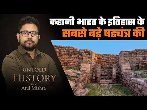 Untold History - EP19 - The story of an unproven theory that split Indians forever