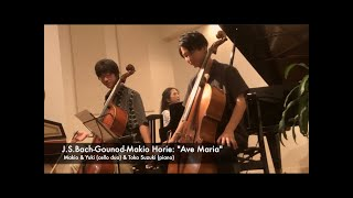 Bach-Gonoud-M.Horie: Ave Maria