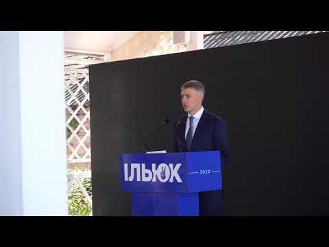 ІншеТВ: Партконференция городской организации ОПЗЖ в Николаеве 20 сентября 2020