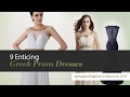 9 Enticing Greek Prom Dresses Amazon Fashion Collection 2017
