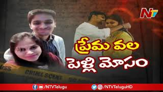Special Discussion On Trainee IPS Officer Victim Bhavana | NTV