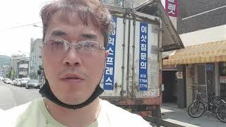 화물운송: 성남동~ 세종조치원읍  개인소형이사
