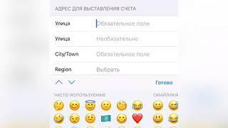 скачивание и установка приложения Фонбет на iPhone 2018
