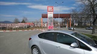 Где живут Помаки в Болгарии? Город Кырджали в Родопы