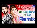 Jhanjhra Ka Joda Remix Mohit Sharma Ft. Dinesh Loharu,Monty Badanpur New Hr Song 2019