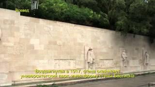 Женева, Швейцария - для туристов, Всевед(Женева - красивейший город на берегу одноименного озера. Цветочные часы. В Женеве много парков, розарий,..., 2012-10-29T12:36:28.000Z)
