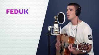 FEDUK – Моряк LIVE | On Air