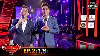 the-golden-song-ss2-ep-2-1-6-19-63-one31