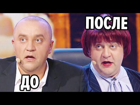 😆 Дизель Шоу 2020 - УГАРНЫЕ ПРИКОЛЫ 2020 - Октябрь 2020 | ЮМОР ICTV