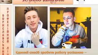 Візитівка Юрків Андрій Конкурс офіціантів