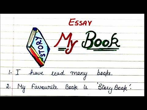 My favourite book essay in english #10 lines essay on my book #My book #book you like the most