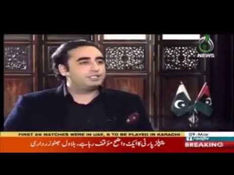 Chairman PPP Bilawal Bhutto Zardari Interview On Aaj Tv Part 3