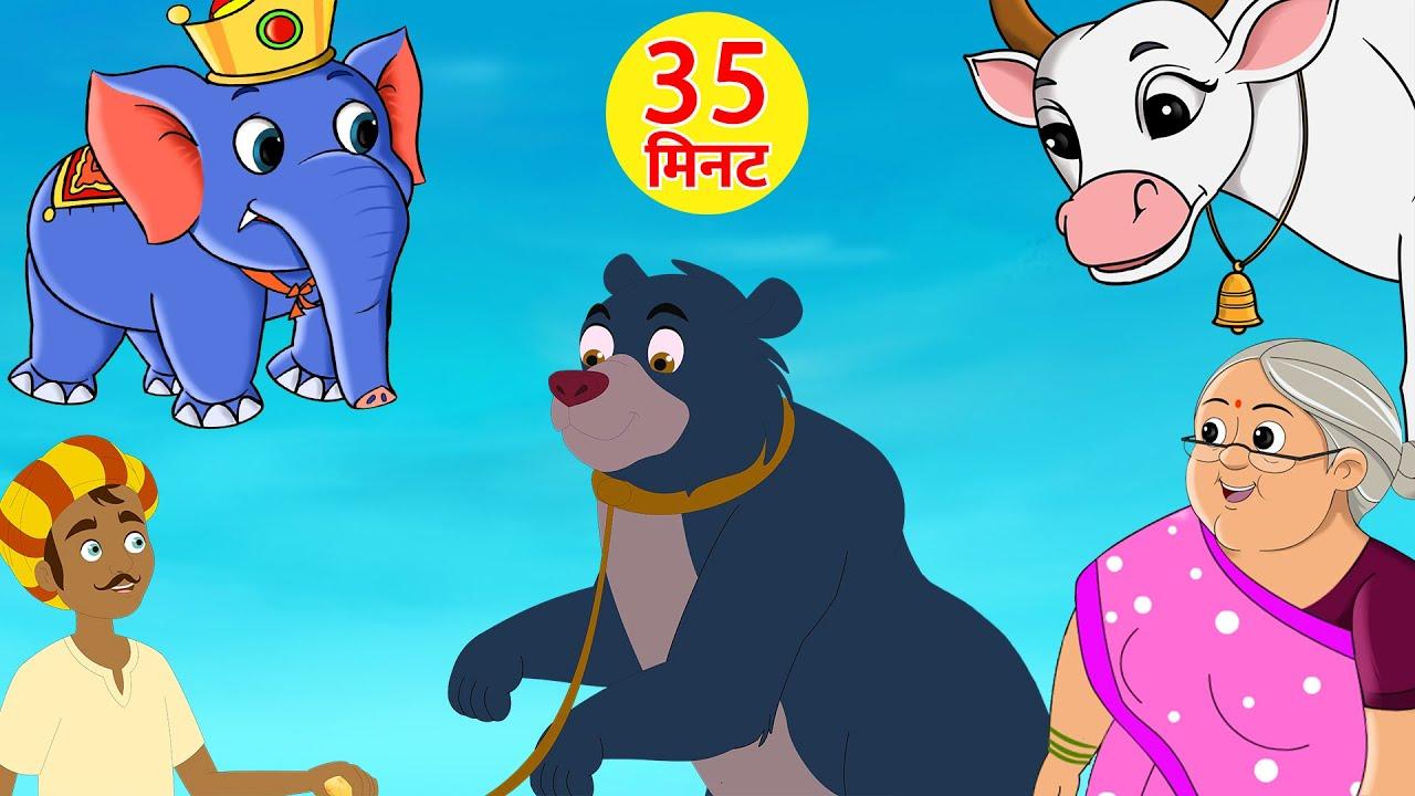 Kalu Madari Aaya + Hathi Raja + Nani Teri Morni Ko by FunForKidsTV - Hindi Rhymes