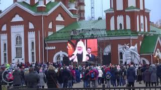 Патриарх Кирилл в Глазове. Площадь Свободы.
