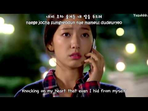 Park Shin Hye - Story FMV (The Heirs OST) [ENGSUB + Romanization + Hangul]