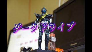 s.h.フィギュアーツ 仮面ライダードライブ タイプネクストレビュー thumbnail