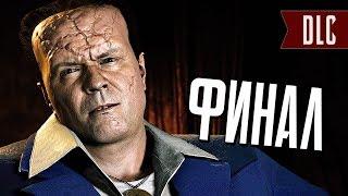 Человек-Паук PS4 Прохождение - ФИНАЛ