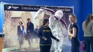 Премьера фильма «Фантастические твари и где они обитают» в СИНЕМА ПАРК Новосибирск