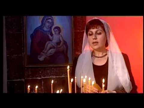 Oror - Armenian Lullaby