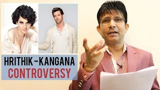 KRK's Review of Hrithik-Kangana Controversy
