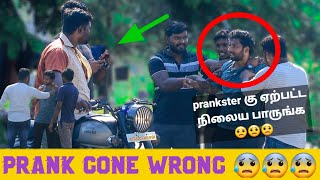 Prank with prankster gone wrong | Mr.no1dubakur | sakthi2020
