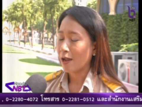 ห้องข่าวNBT สกู๊ป-ข้าราชการไทยพร้อมใจแต่งชุดสีกากี
