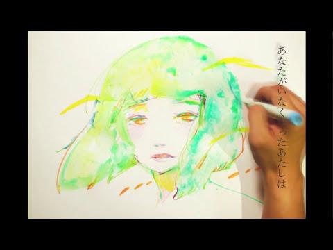 さめざめ MUSIC VIDEO / ラストラブシーン