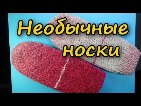 СУПЕР ИДЕЯ! НОВЫЙ СПОСОБ ВЯЗАНИЯ НОСКОВ   Как вязать носки на спицах