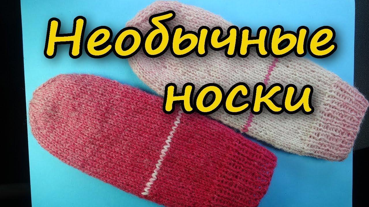 Модное вязание спицами : фото, тенденции 11