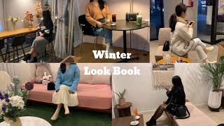 20대 여성의 꾸안꾸 데일리 겨울룩북 (코트,니트,겨…