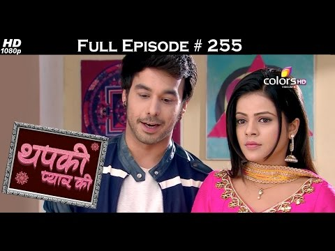 Thapki Pyar Ki Trishakti  - 17th March 2016 - थपकी प्यार की त्रिशक्ति - Full Episode (HD)