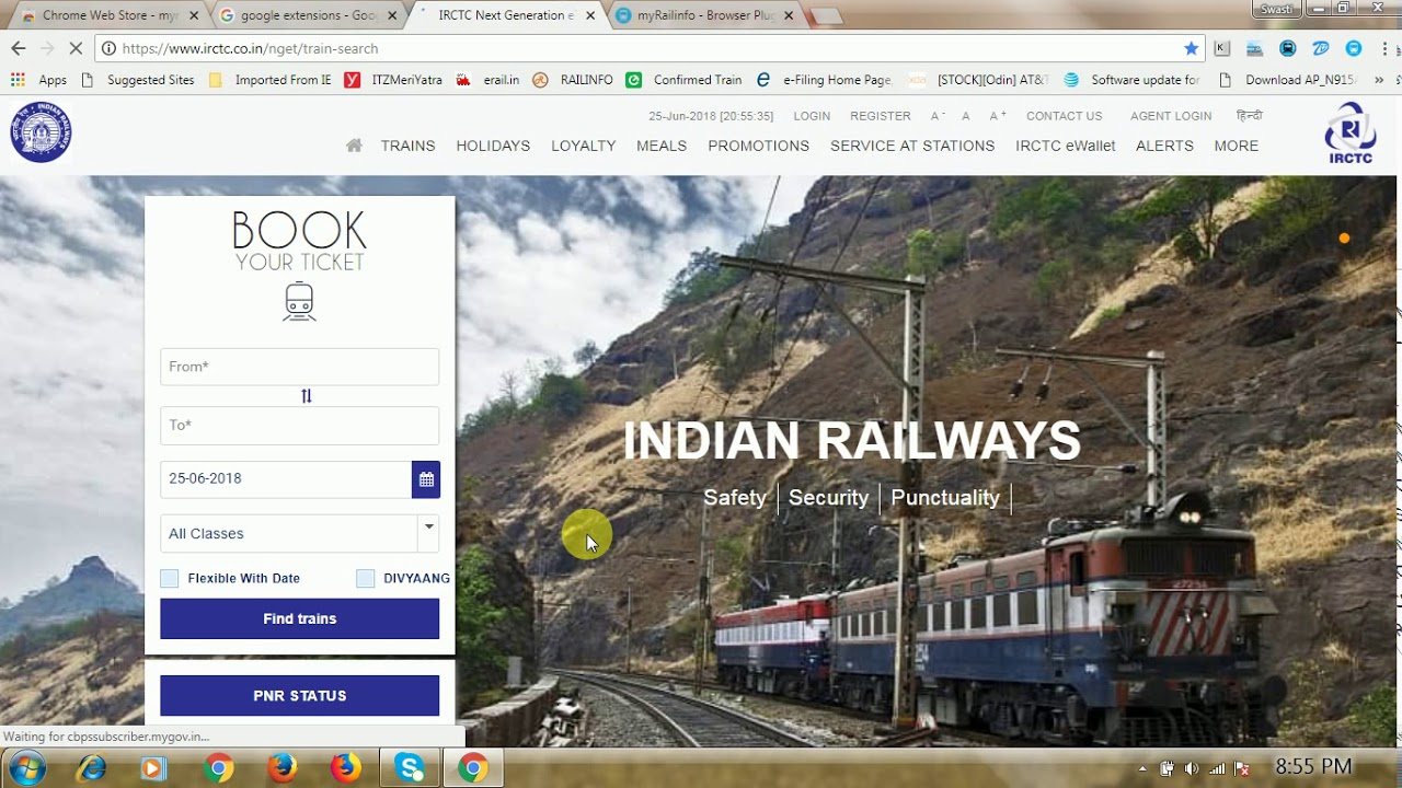 How to Book Tatkal Ticket in new IRCTC website using autofill extension in few seconds तत्काल बुक कर