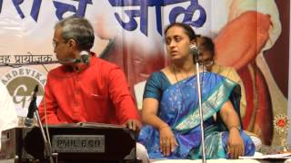 FITE ANDHARACHE JALE -vidio-no.3 ORGANIZED BY VIKRAM VACHNALAY,BADODE