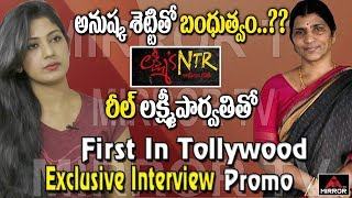RGV Lakshmi's NTR Movie Heroine Yagna Shetty Interview Promo | Lakshmi Parvathi | Mirror TV Channel
