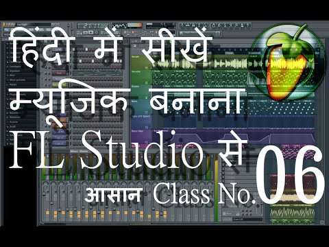FL Studio Complete Tutorial in Hindi: 06 Find Tempo/BPM of any Song (For Beginners)