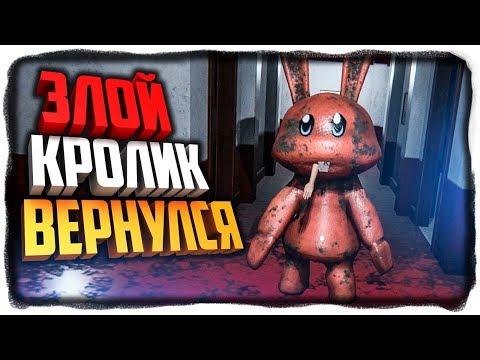 ЗЛОЙ КРОЛИК ВЕРНУЛСЯ! ПРЯМ КАК ГРЕННИ! ✅ Sugar: The Evil Rabbit (STER)