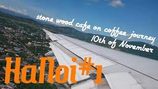 長くいたダラットともお別れ。。次はハノイへ飛びます! 旅の様子はブログ...