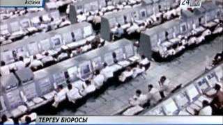 «Державинск» әскери қалашығындағы құпияға толы оқиғалар