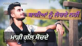 Brand banju by ravneet || punjabi video status for whatsapp