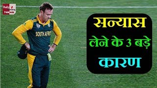 biography of ab devilliers