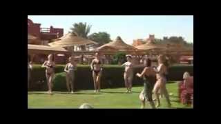 Египет.Уроки танцев.Отель Sea Life.