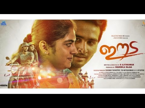 EEDA - OFFICIAL TRAILER 2 | Shane Nigam |...