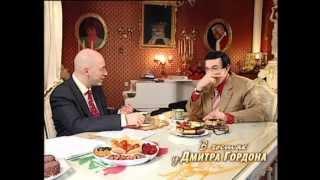"""Муслим Магомаев. """"В гостях у Дмитрия Гордона"""". 2/2 (2007)"""