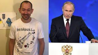 Послание Путина миру