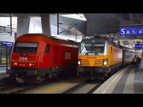 Trains - Wien Hauptbahnhof (A) - 13.2.2018