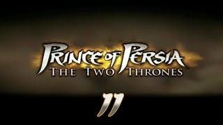 Prince of Persia: The Two Thrones - Прохождение pt11 - Босс #3: Близнецы