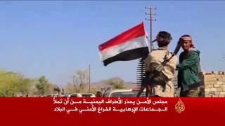 المبعوث الدولي إلى اليمن يعلن خارطة طريق لإنهاء النزاع